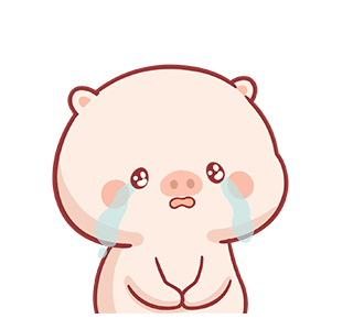 pig-cry